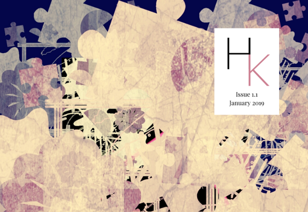 Human/Kind Issue 1.1 cover